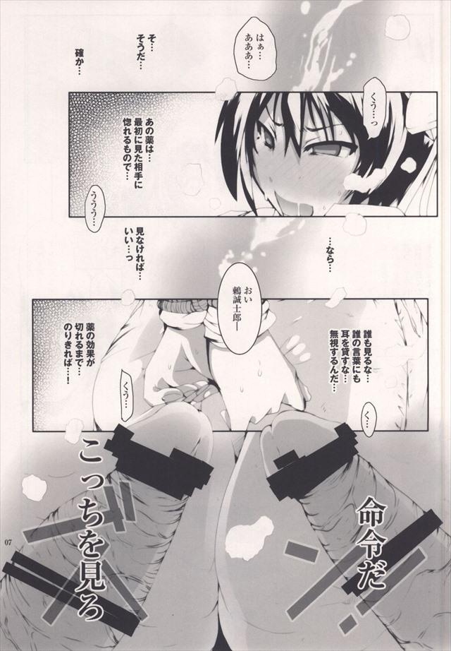 ニセコイ エロマンガ・同人誌13006