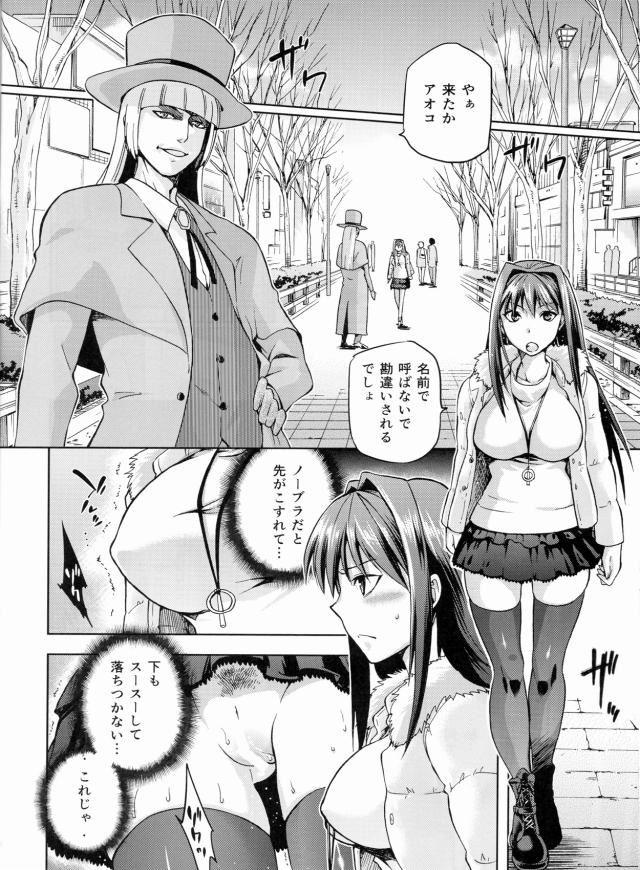 魔法使いの夜 エロマンガ・同人誌12015