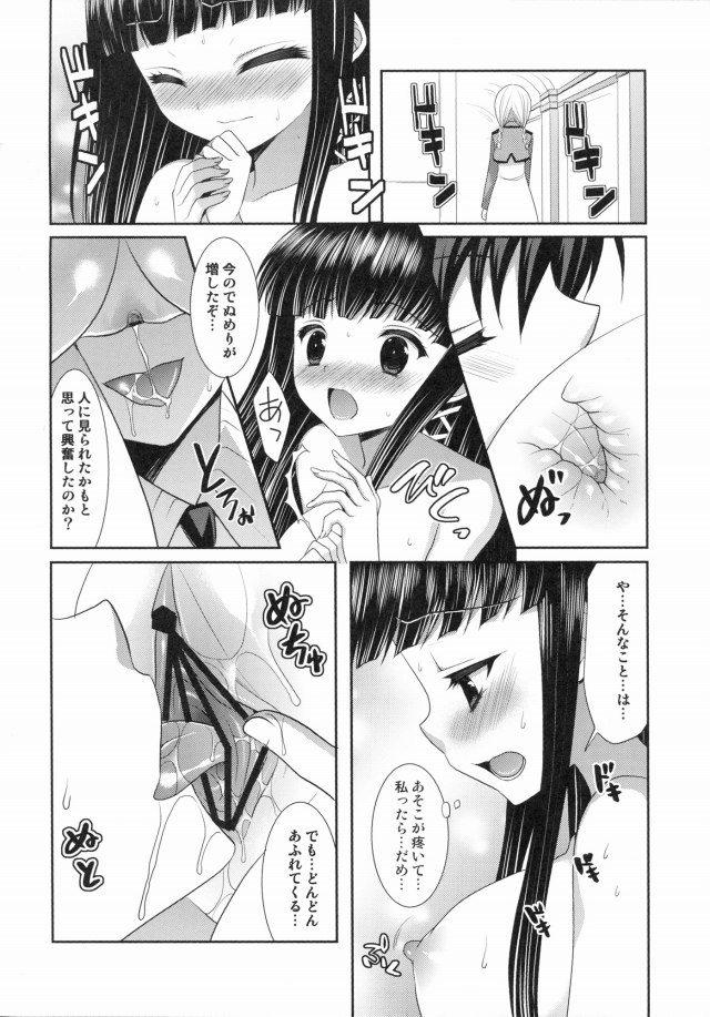 魔法か高校の劣等生 エロマンガ・同人誌16012