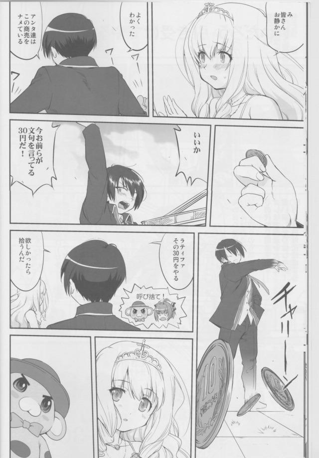 甘ブリ エロマンガ・同人誌34011