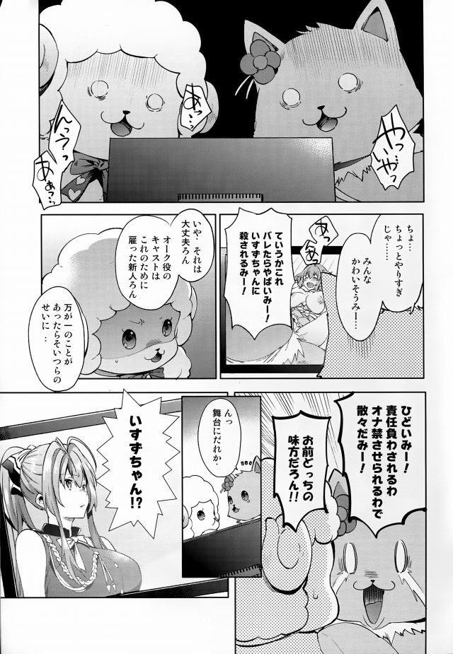 甘ブリ エロマンガ・同人誌35013