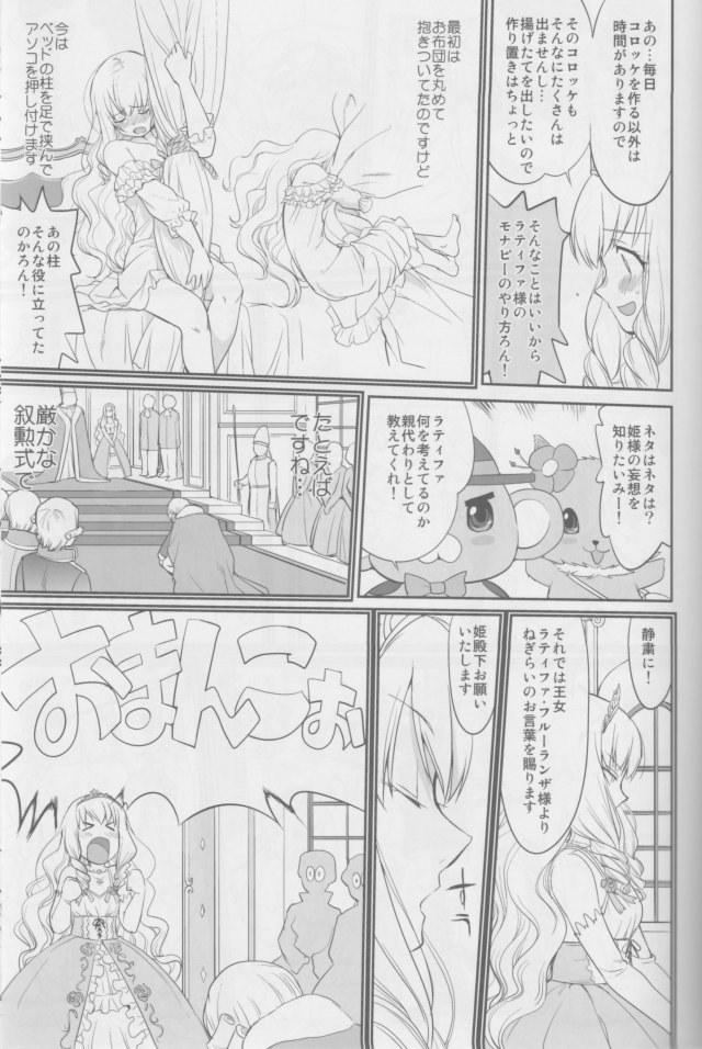 甘ブリ エロマンガ・同人誌34030