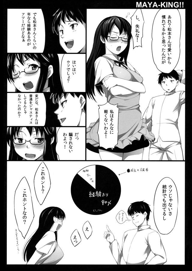 working エロマンガ・同人誌10009