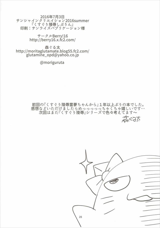アイドルシリーズ エロマンガ・同人誌16025