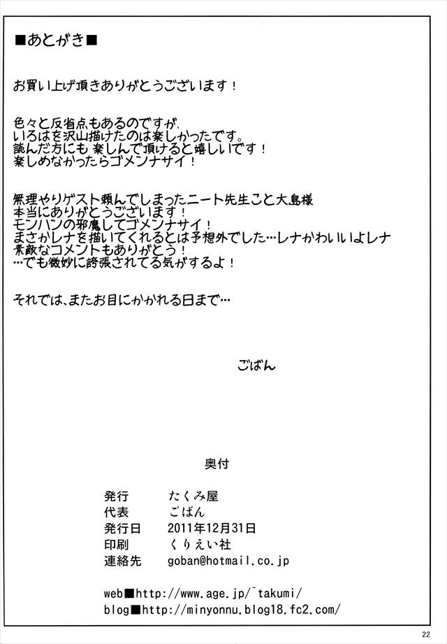 サムスピ エロマンガ・同人誌10021