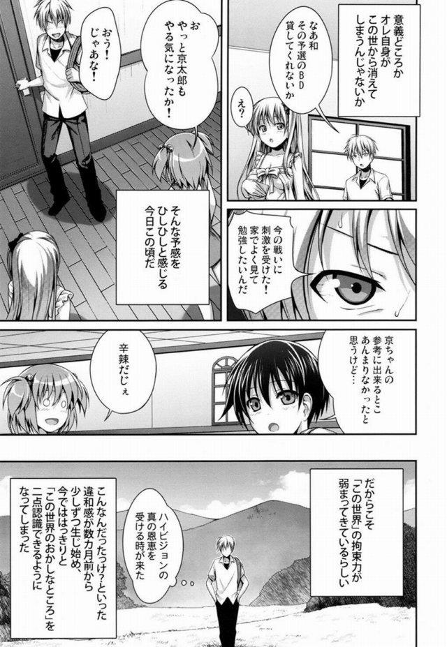 咲き エロマンガ・同人誌26007