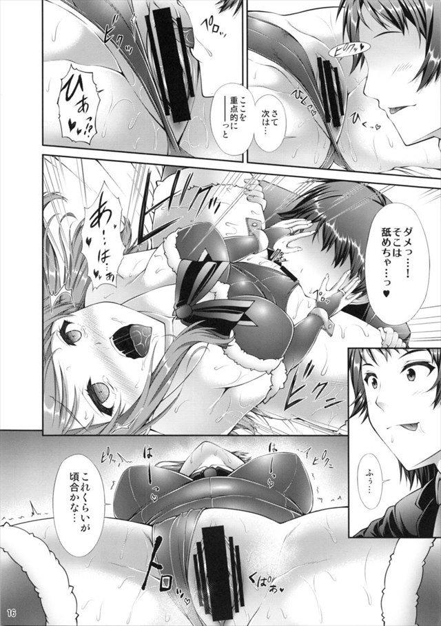 アイドルシリーズ エロマンガ・同人誌21014