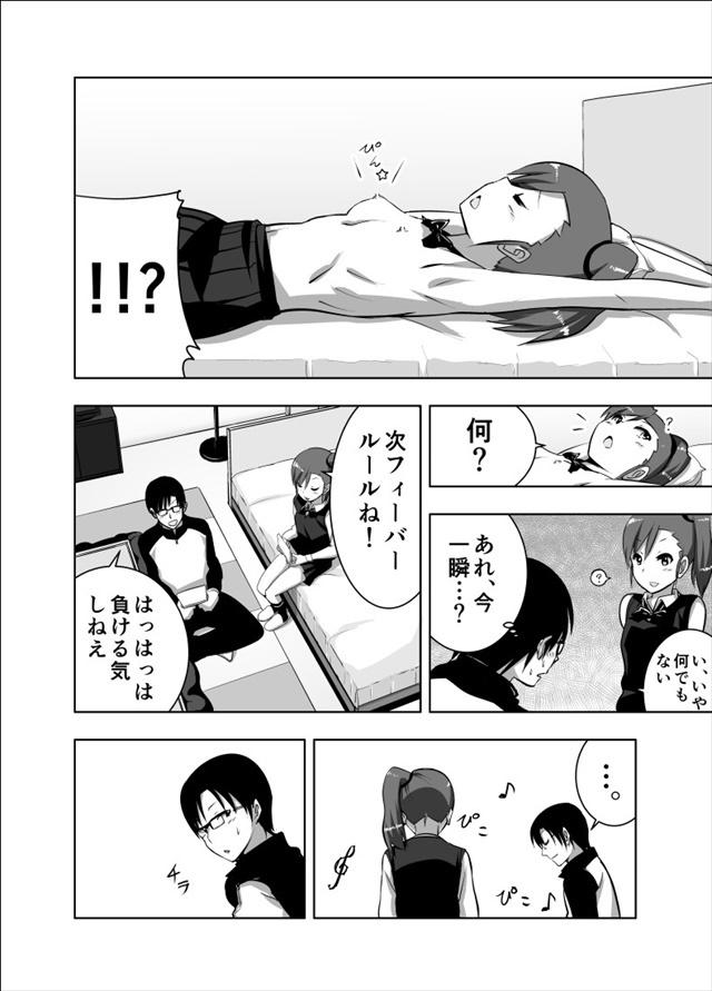 アイドルシリーズ エロマンガ・同人誌10015