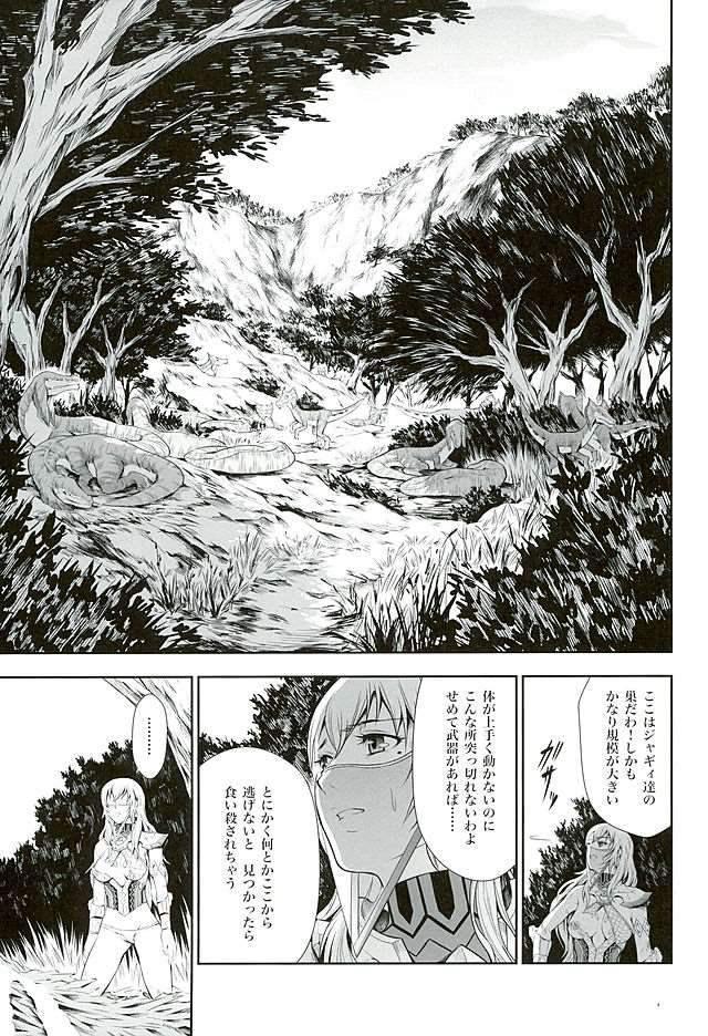 モンハン エロマンガ・同人誌12009