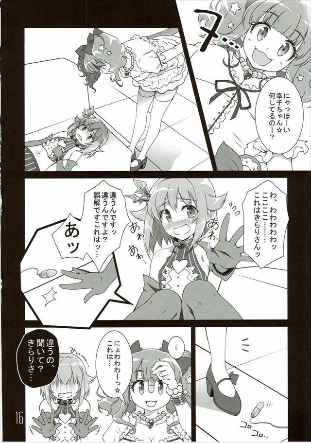 アイドルシリーズ エロマンガ・同人誌27014