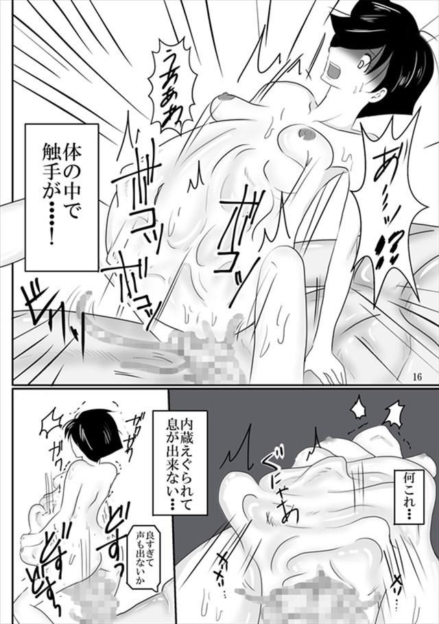 ドラゴンボール エロマンガ・同人誌20015
