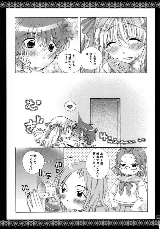 咲き エロマンガ・同人誌34025