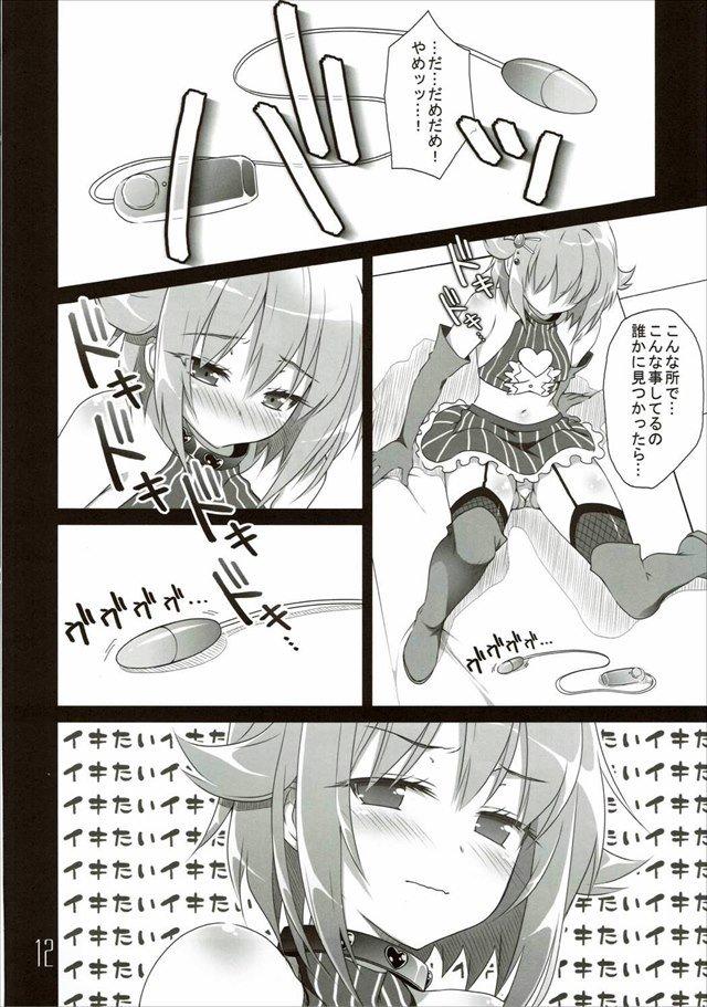 アイドルシリーズ エロマンガ・同人誌27010