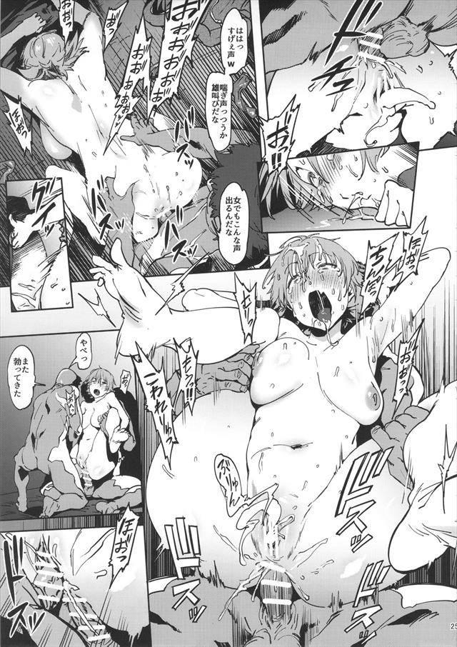 アイドルシリーズ エロマンガ・同人誌18024