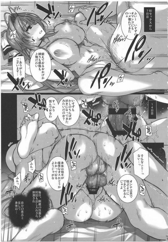 甘ブリ エロマンガ・同人誌25012