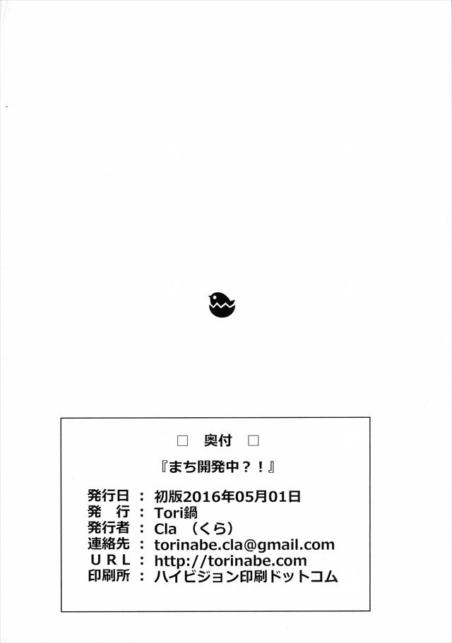 くまみこ エロマンガ・同人誌13020