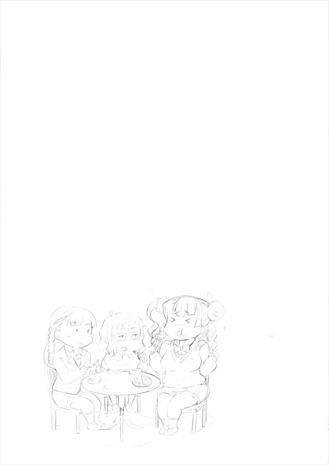 ギャル子 エロマンガ・同人誌32019