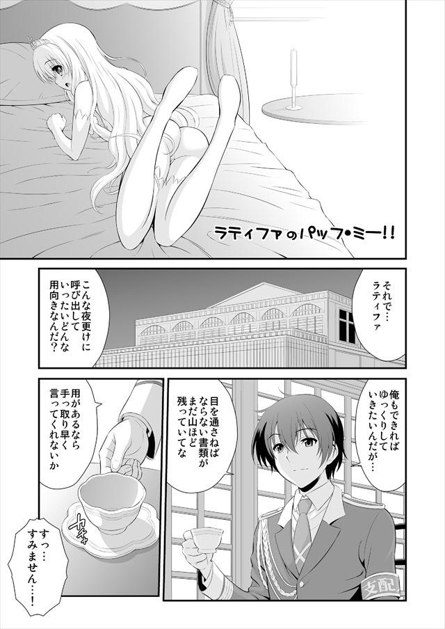 甘ブリ エロマンガ・同人誌39002