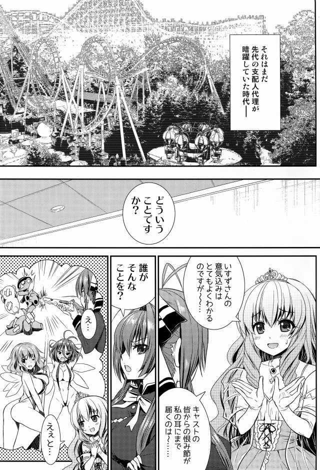 甘ブリ エロマンガ・同人誌22003