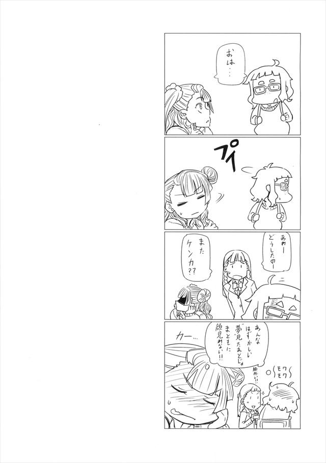 ギャル子 エロマンガ・同人誌32023
