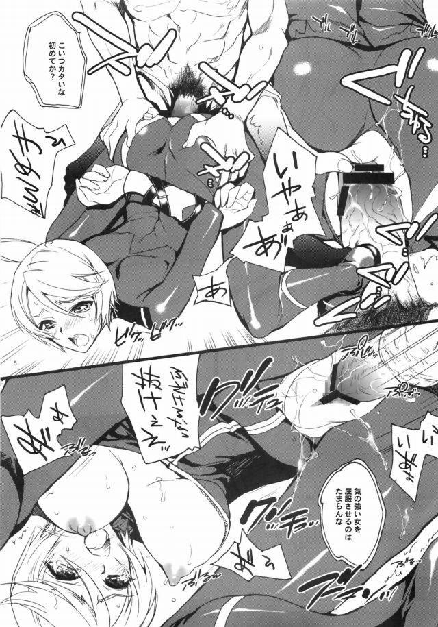 ヤマト エロマンガ・同人誌12004