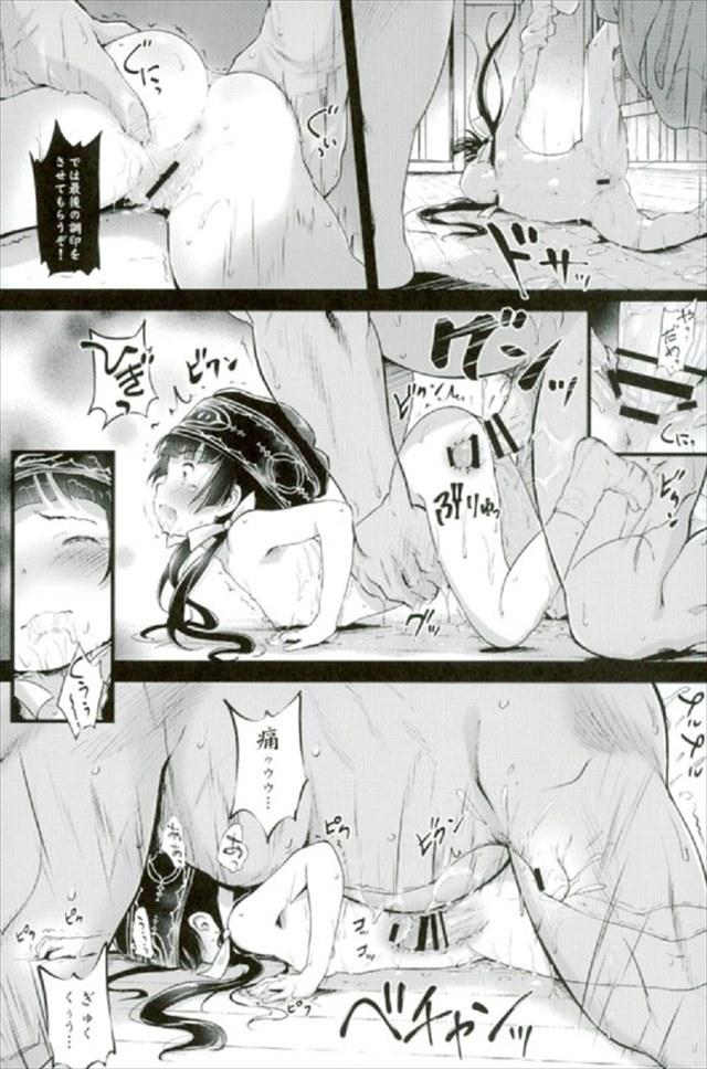 くまみこ エロマンガ・同人誌15013