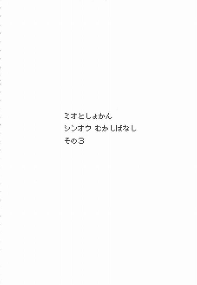 03fhfeohvbno2