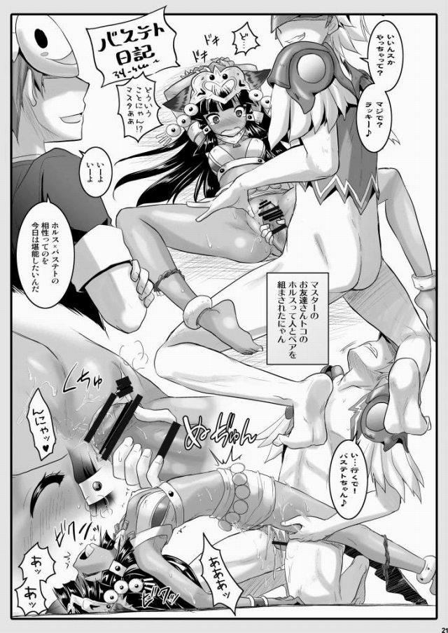 18nekohutatsukurai1