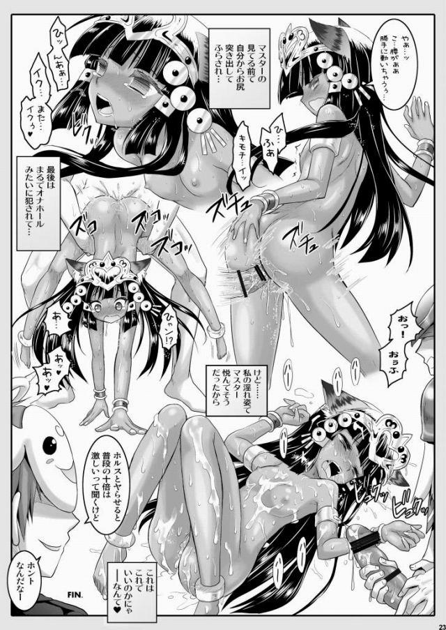 20nekohutatsukurai1