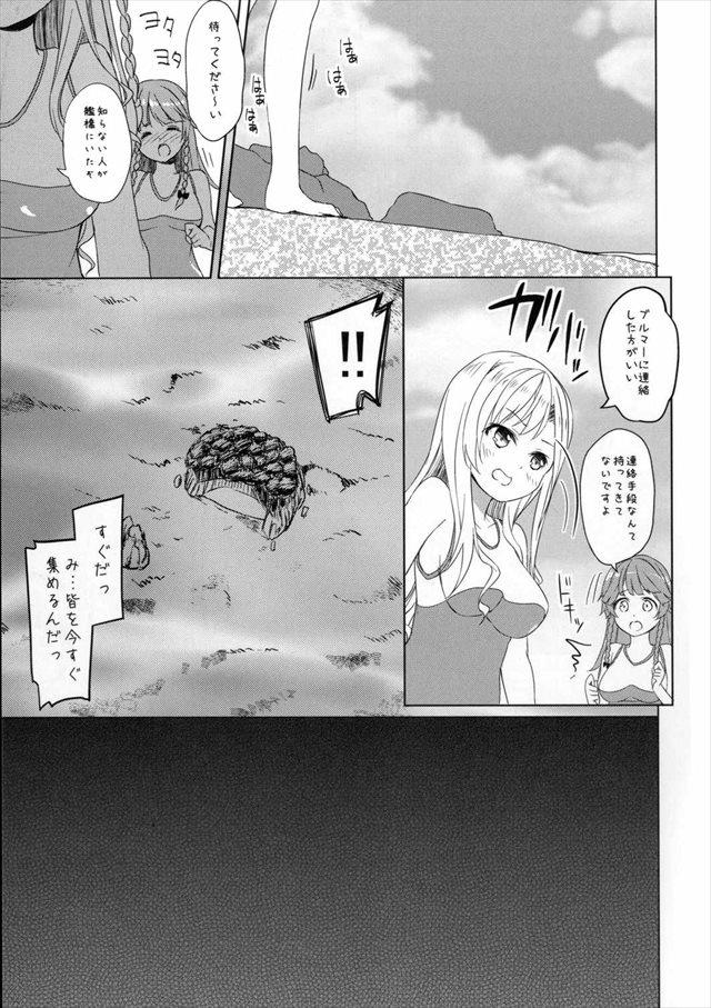 haihifuri1012