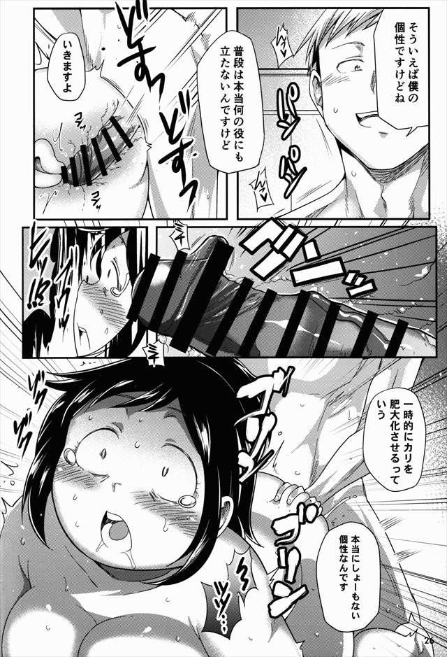 hironohaha1026