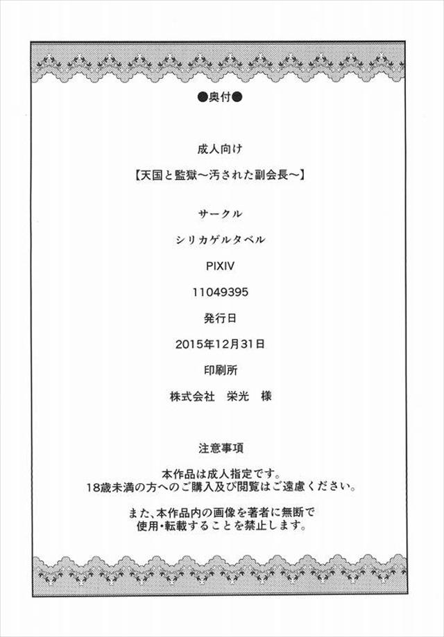 fukuonani1029
