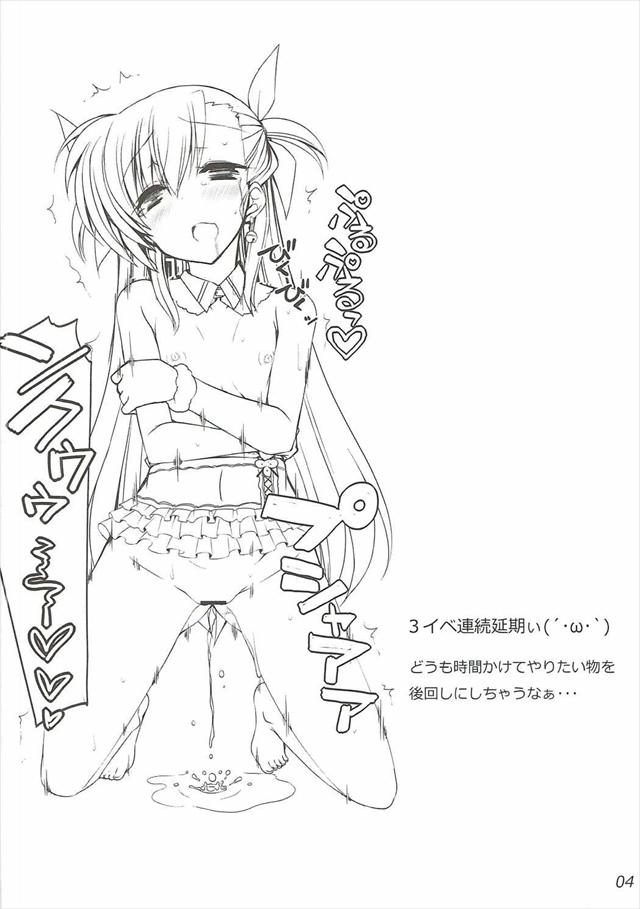 hentaimusume1003