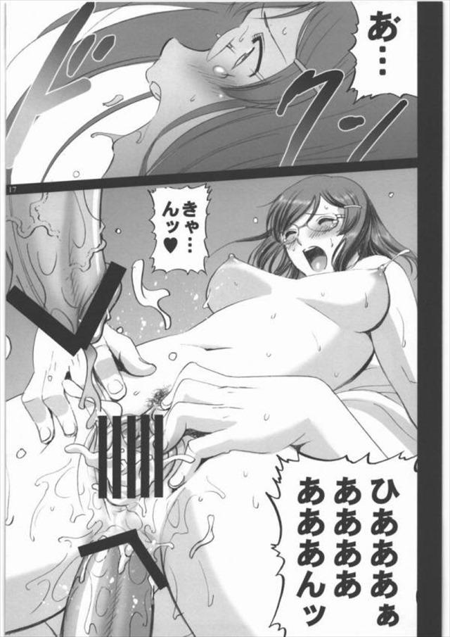 natsume1016