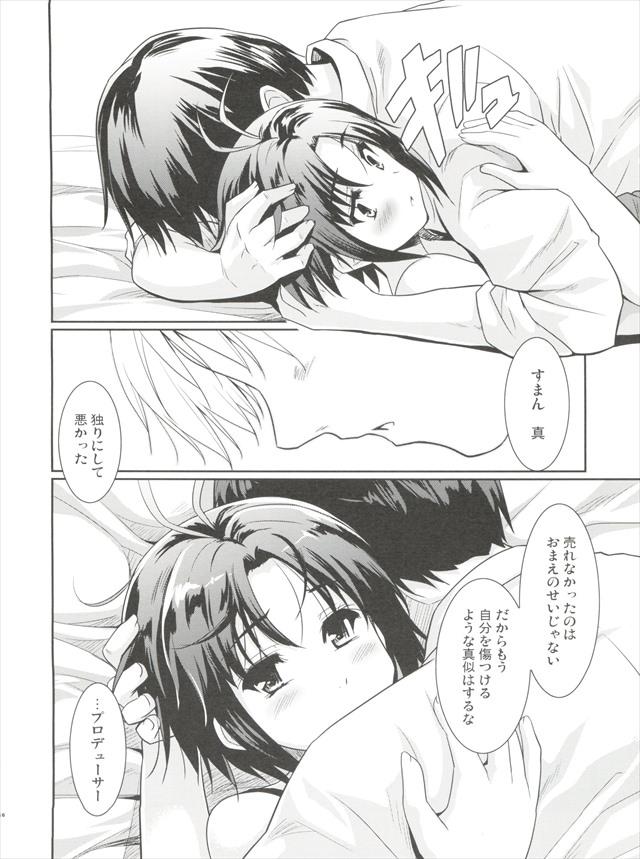 lovemeisou1015