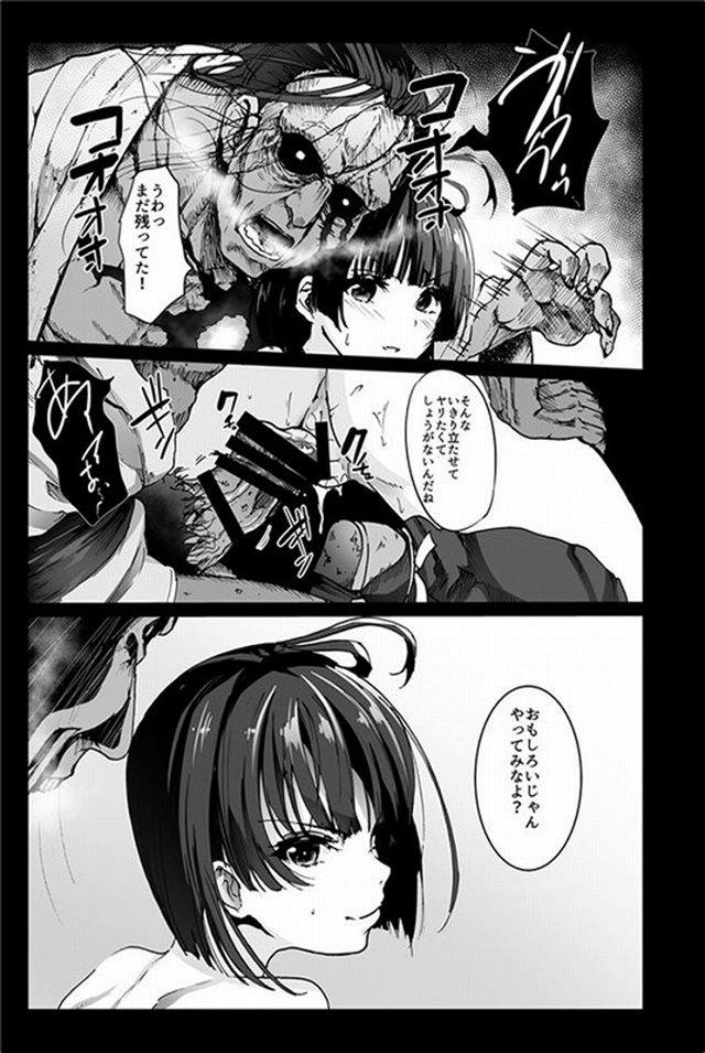 okasaremake1011