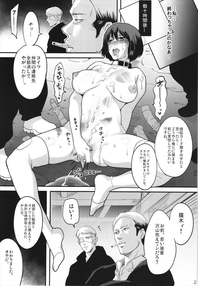 ushijima1023