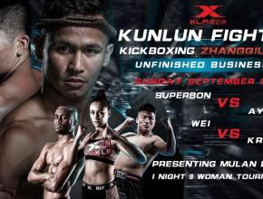 Kunlun Fight 76 Event Poster