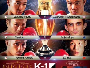 K-1 Lightweight Tournament Poster