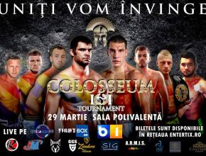 Colosseum 11 Poster