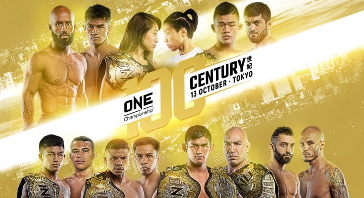 One Century Event Poster