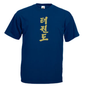 taekwondo-symbols-62-gold-on-navy-blue-Tshirts