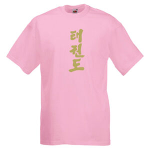 taekwondo-symbols-62-gold-on-pink-Tshirts