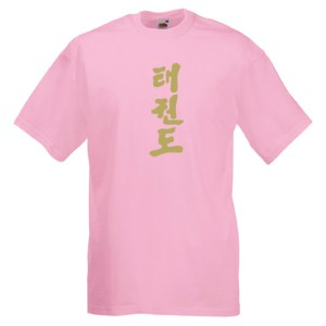 taekwondo-symbols-62-gold-on-pink-Tshirts