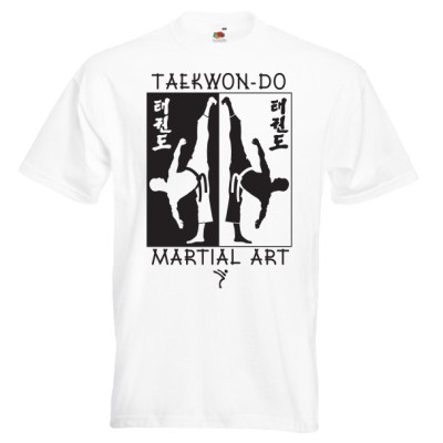 Mens Martial Art