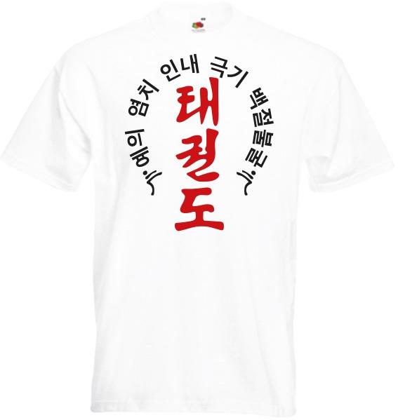 style-71WT2-Tenets-Taekwon-Do-2-colour-on-white-tshirt