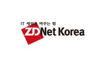 [지디넷코리아] ICT융합네트워크, 28일 인더스트리4.0 토론회 개최