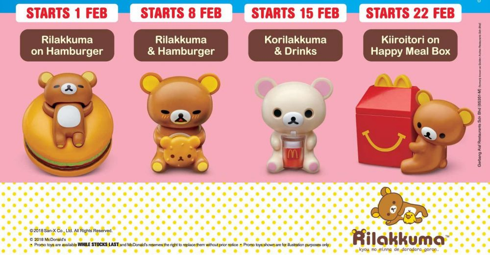 mcdonalds happy meal toys india singapore february march 2018 rilakkuma kids time