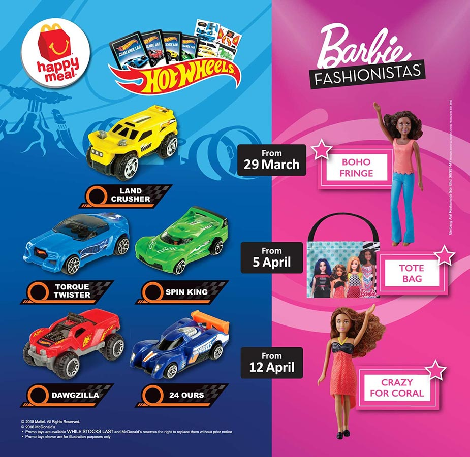 2018-hot-wheels-and-barbie-fashionistas-mcdonalds-happy-meal-toys