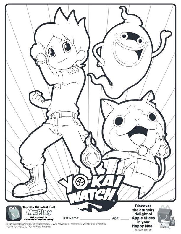 Yo Kai Watch Mcdonalds Happy Meal Coloring Page Activities Sheet